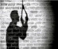 انتحار شاب في الغربية لمروره بأزمة نفسية