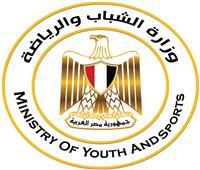 وزارة الشباب والرياضة تنفذ حملة «طور وغير لايف»