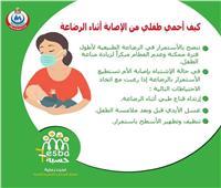 «الصحة» توجه عدة نصائح لحماية الأطفال الرضع من عدوى كورونا