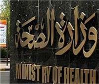 رئيس «الدعم الفني» بوزارة الصحة: رفع كفاءة مستشفيات الصدر والحميات