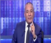أحمد موسى يطالب بتوفير الكمامات على بطاقة التموين
