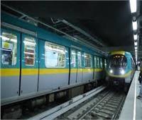 حقيقة إعادة تشغيل مترو الأنفاق غدا.. ومواعيده الجديدة بعد انتهاء العيد