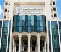 مرصد الأزهر يشيد بالقبض على الإرهابي أبو بكر الرويضاني في ليبيا