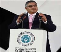 دعوة مصر و9 دول للمشاركة في الإجتماعات الإفتراضية لمجلس الأولمبياد الخاص