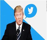 ترامب يتهم «تويتر» بخنق حرية التعبير والتدخل في الانتخابات الرئاسية لعام 2020