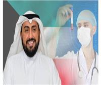 الصحة الكويتية: شفاء 640 حالة من كورونا بإجمالي 7946 متعافيا