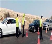 حملات مرورية لمنع التكدسات ورصد المخالفين في رابع أيام العيد