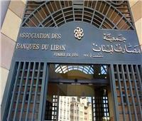 مسئول أممي: عدم إجراء الإصلاحات يضعف موقف لبنان أمام صندوق النقد الدولي