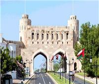 سلطنة عمان تنهي العمل بقرار إعفاء الموظفين من الحضور إلى مقرات العمل الحكومية