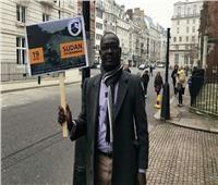 عضو بمجلس السيادة السوداني : ترسيخ مبادئ السلام من مهام الفترة الانتقالية