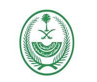 السعودية:تخفيفإجراءاتمنعالتجولفيمكةالمكرمةعلىمرحلتين