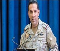 تحالف دعم الشرعية يسقط طائرات مسيّرة تجاه السعودية أطلقتها الميليشيا الحوثية