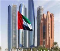 تعرف على لائحة الغرامات والمخالفات للحد من انتشار «كورونا» في الإمارات