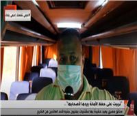 سائق مصري يعيد حقيبة بها مقتنيات بمليون جنيه لأحد العائدين من الخارج