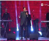 محمد فؤاد يبدأ حفل العيد بـ«موعداني»
