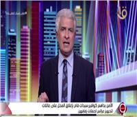 الإبراشى يعرض مشاهد مخالفة لتكدس المواطنين بالملاهى والمقاهى