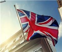 عاجل.. بريطانيا تغلق سفارتها في كوريا الشمالية
