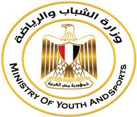 حملة تطهير وتعقيم بمراكز الشباب فى جميع المحافظات استعداداً لعودة النشاط