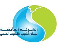 القابضة للمياه تنشر انفوجراف لتوعية العاملين بالاجراءات الوقائية في أماكن العمل