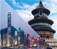 الصين تعتمد قرارًا حول قانون الأمن القومي لمنطقة «هونج كونج»