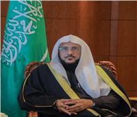 وزير الشؤون الإسلامية بالسعودية يشيد بجهود القيادة بعد قرار فتح المساجد
