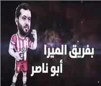 """تركي آل الشيخ يتحدى رئيس نادي النصر السابق في مباراة بـ""""البلاي ستيشن"""""""
