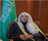 وزير الشؤون الإسلامية بالسعودية يتفقد غدًا الجمعة عددا من المساجد