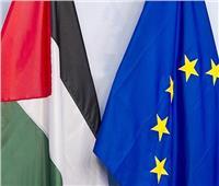 الاتحاد الأوروبي يعرب عن قلقه إزاء تنفيذ الاحتلال عمليات هدم بالضفة والقدس
