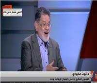 فيديو| الخرباوي: محتوى الفكر المتطرف لتنظيم داعش والإخوان واحد