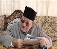 علي جمعة ينعى الدكتور عبد العزيز سيف النصر عضو هيئة كبار العلماء