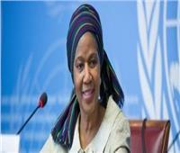 وكيلة الأمين العام للأمم المتحدة تشيد بجهود مصر في مواجهة كورونا