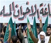 فيديو| «إخوان وخونة».. تاريخ من تكفير المعارضين والهجوم على الجيش وتضليل الشعب والولاء للعثمانيين