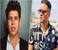 في يوم واحد| عمر كمال وشاكوش يحققان 3 مليون مشاهدة بعد طرح «شوكلاتة سايحة جوه كيك»