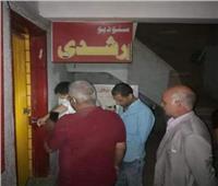 تحرير ١٢ محضر مخالفة وتنفيذ 7 مخالفات لمحلات وتشميعها بشبرا الخيمة في القليوبية