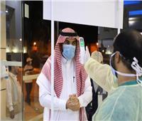 ننشر بروتوكولات السعودية للعودة للعمل ضمن خطة التعايش مع «كورونا»