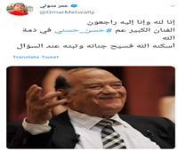 أبطال مسرح مصر ينعون حسن حسني بكلمات مؤثرة