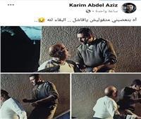 «متقوليش يا فاشل».. هكذا نعى كريم عبد العزيز الراحل حسن حسني