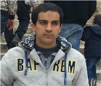 بدمٍ باردٍ.. الاحتلال يقتل شابًا فلسطينيًا من ذوي الاحتياجات الخاصة