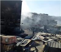 """السيطرة على حريق """"ببلوك"""" في بمنطقة الحرفيين"""