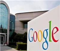 جوجل تؤجل إطلاقأحدث نظام تشغيل للأجهزة المحمولة أندرويد 11