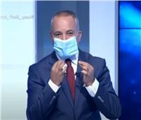 فيديو| أحمد موسى يظهر بالكمامة على الهواء.. ويطالب بتوفيرها بالملايين