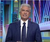 فيديو| وائل الإبراشى: لا مفر من الكمامة والمطهرات والتباعد الاجتماعى فى زمن الكورونا