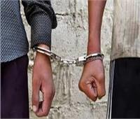 القبض على المتهمين بإقامة حفل عُرس أثناء الحظر