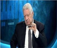 مرتضى منصور| سأطالب بأحقية مصر في لقب منتخب القرن الأفريقي