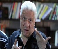 مرتضى منصور| لم أوجه تهديدات لمشجع الأهلي