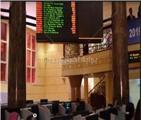 ارتفاع جماعى لمؤشرات البورصة المصرية بمستهل تعاملات الأحد