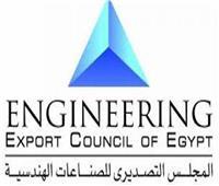 مصر بالمركز الثاني عشر عالمياً بتصدير شفرات الحلاقة