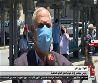 فيديو| هيئة النقل العام: إلتزام تام من المواطنين بإرتداء «الكمامة»