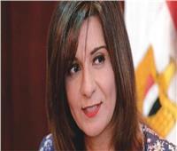 بث مباشر.. وزيرة الهجرة في لقاء مع الطلاب العالقين بالخارج بعد عودتهم