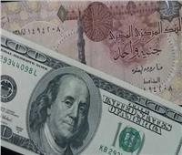 ارتفاع سعر الدولار 3 قروش أمام الجنيه المصري